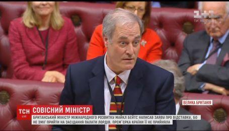 Британський міністр подав прохання на звільнення через запізнення на засідання