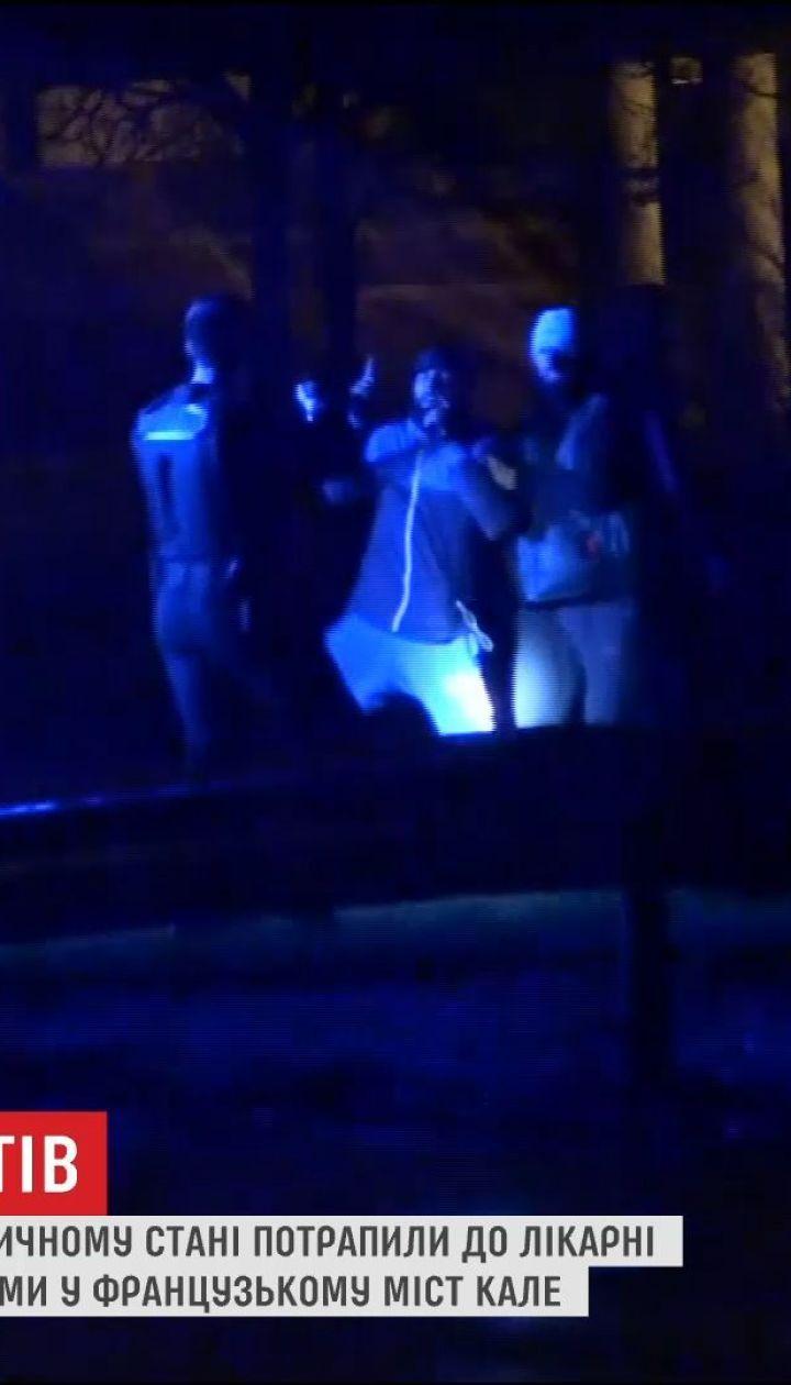 Пять человек пострадали во время драки между мигрантами из Афганистана и Эритреи во Франции