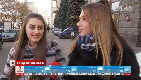 Шикувати чи економити – що обирають українці