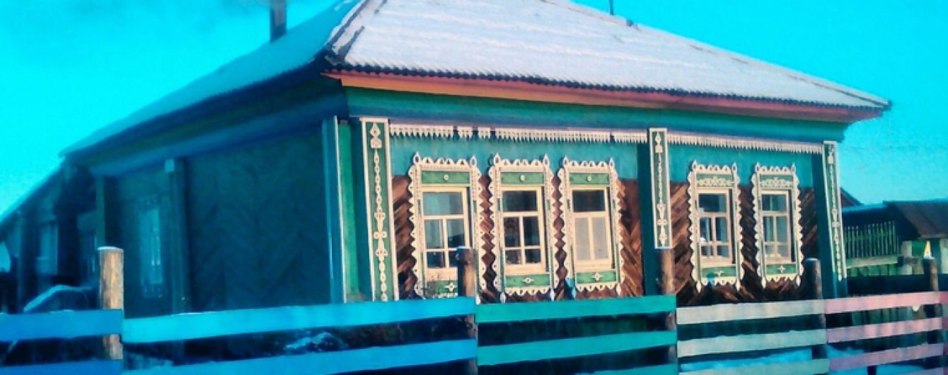 У Росії вщент згорів будинок екс-президента Єльцина
