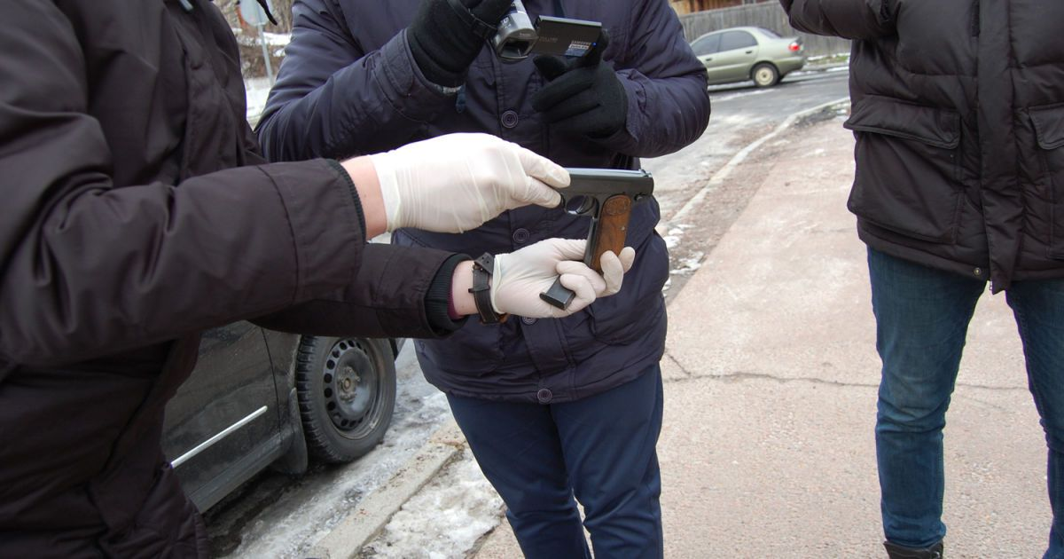 @ Служба безопасности Украины