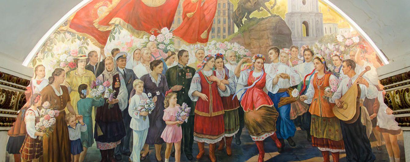 Украина в московской подземке. В Сети обсуждают фото обновленной фрески на станции метро в Москве