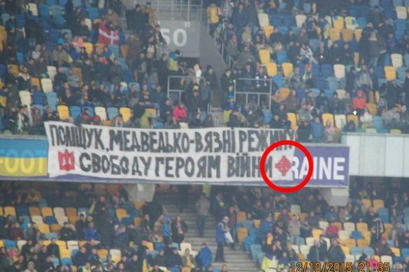 банер з кельтським хрестом Україна - Іспанія