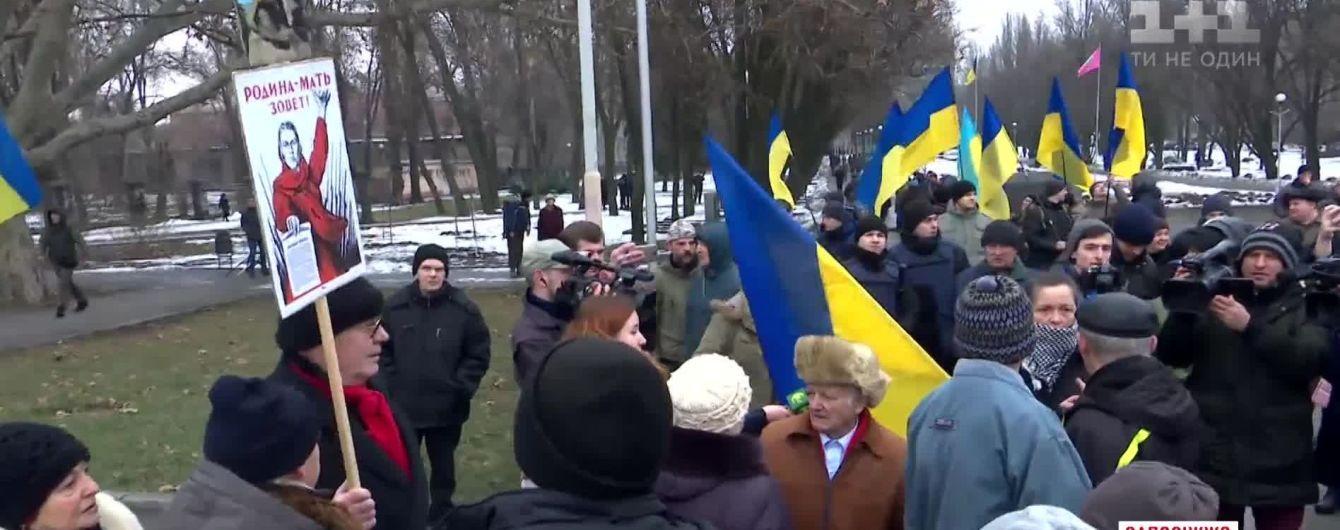 У Запоріжжі учасникам проросійського мітингу залили шлях свинячою кров'ю