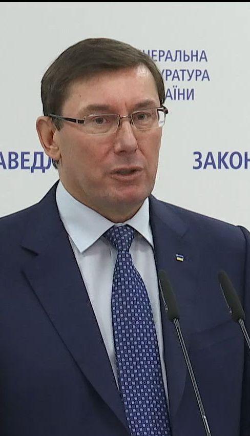 """Луценко рассказал подробности дела о так называемых """"вышках Бойка"""""""