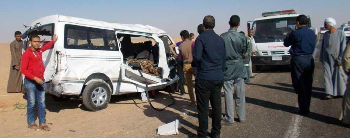 У Єгипті сталася масштабна аварія: 11 людей загибли і 32 травмовалися