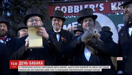 У Сполучених Штатах традиційно відзначили День бабака