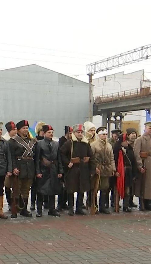 У Смілі показали реконструкцію історичного бою отамана Водяного із більшовицькими військами