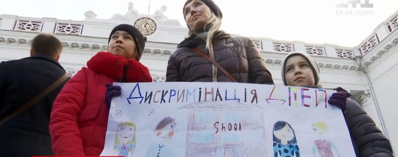 Спалах кору обернувся освітнім скандалом в Одесі: батьки приводять у школи адвокатів і погрожують судом