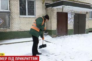 Мэр Хмельницкого с накладными усами пошел инкогнито разгребать снег под домами горожан
