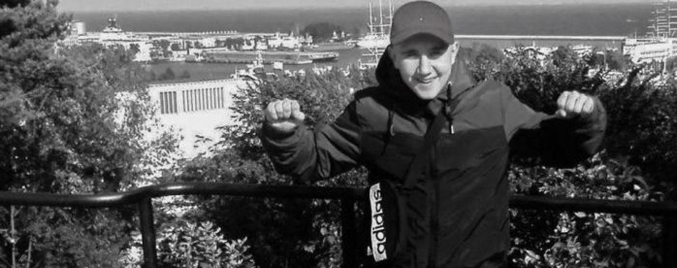 Польські фанати по-звірячому вбили 18-річного вболівальника