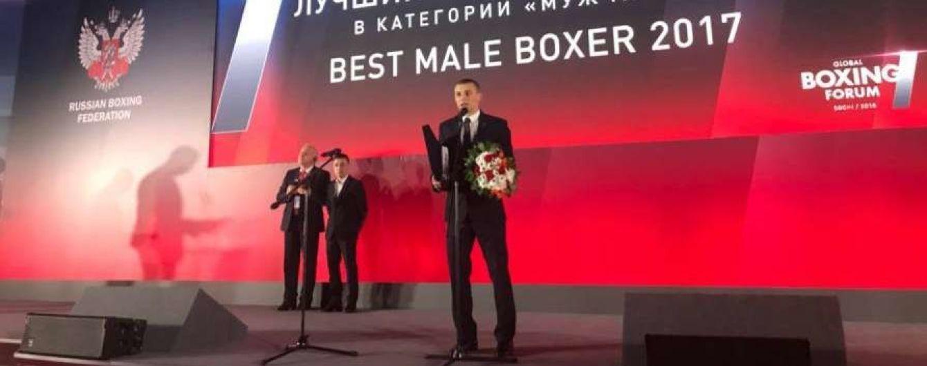 Повторив шлях Усика: українець Хижняк став найкращим боксером 2017 року