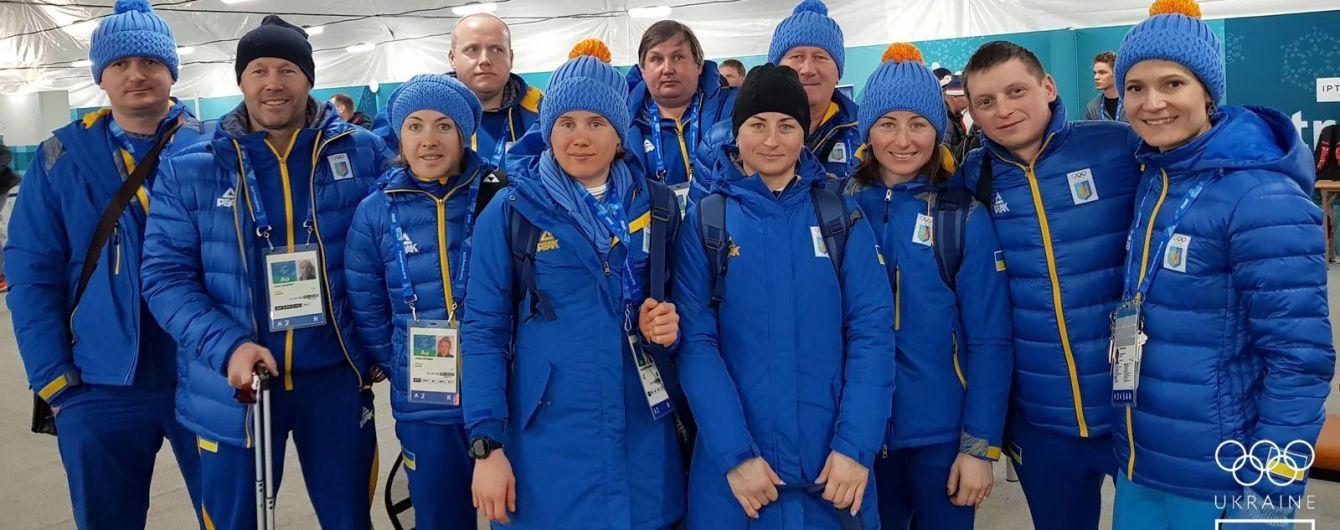 Украинские биатлонисты уже прибыли на Олимпиаду в Пхенчхан