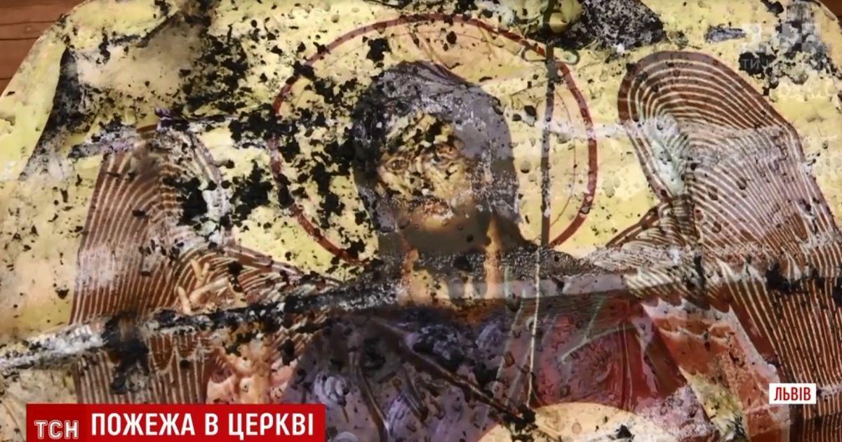 У Львові згорів храм Московського патріархату
