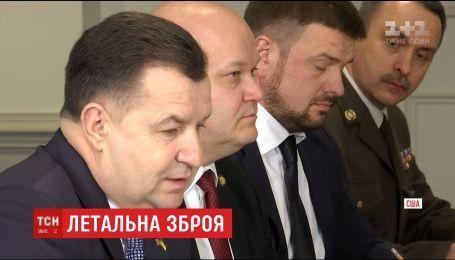 Міністри України та США обговорили механізми передачі та збереження військових технологій