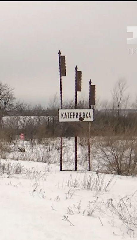 Украинские военные продвинулись вперед и установили полный контроль над Катериновкой