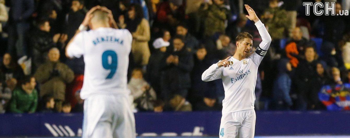 """""""Реал"""" снова не смог победить и отстает от """"Барселоны"""" на 18 очков"""