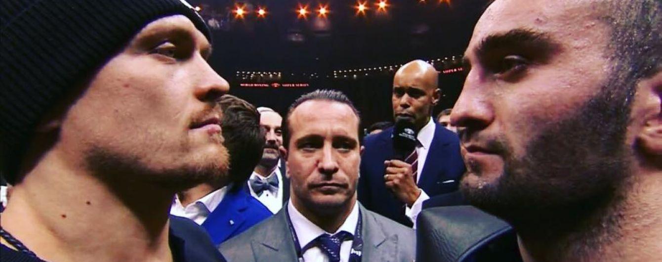 Face to face: Усик встретился с россиянином перед финальным боем WBSS