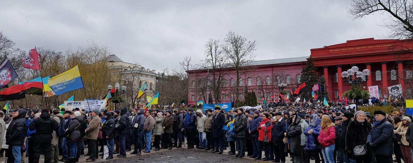 Прихильники Саакашвілі анонсували мітинги по всій Україні