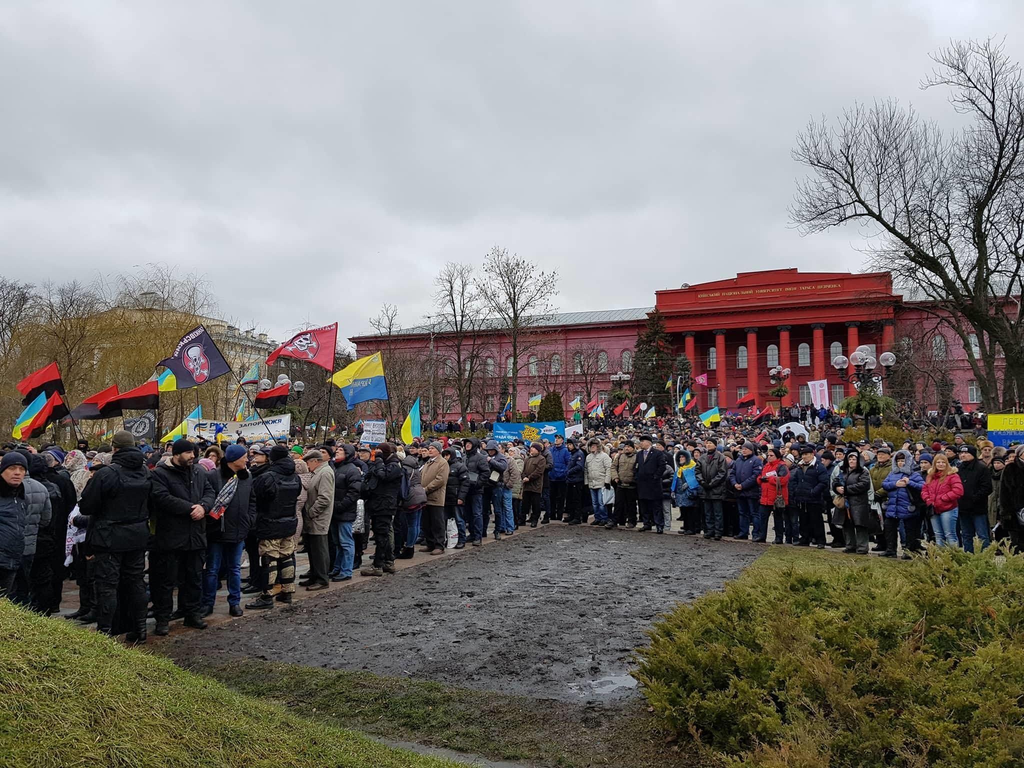 марш Саакашвілі  у Києві 4 лютого_4