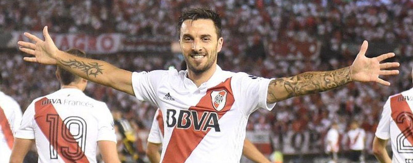 Аргентинський футболіст забив гол, якому б позаздрили навіть Мессі та Роналду