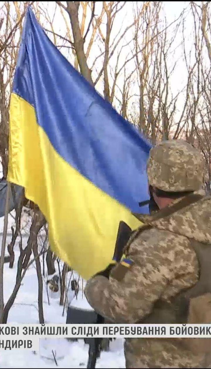 ВСУ освободили с конца 2017 года пять населенных пунктов на Донбассе