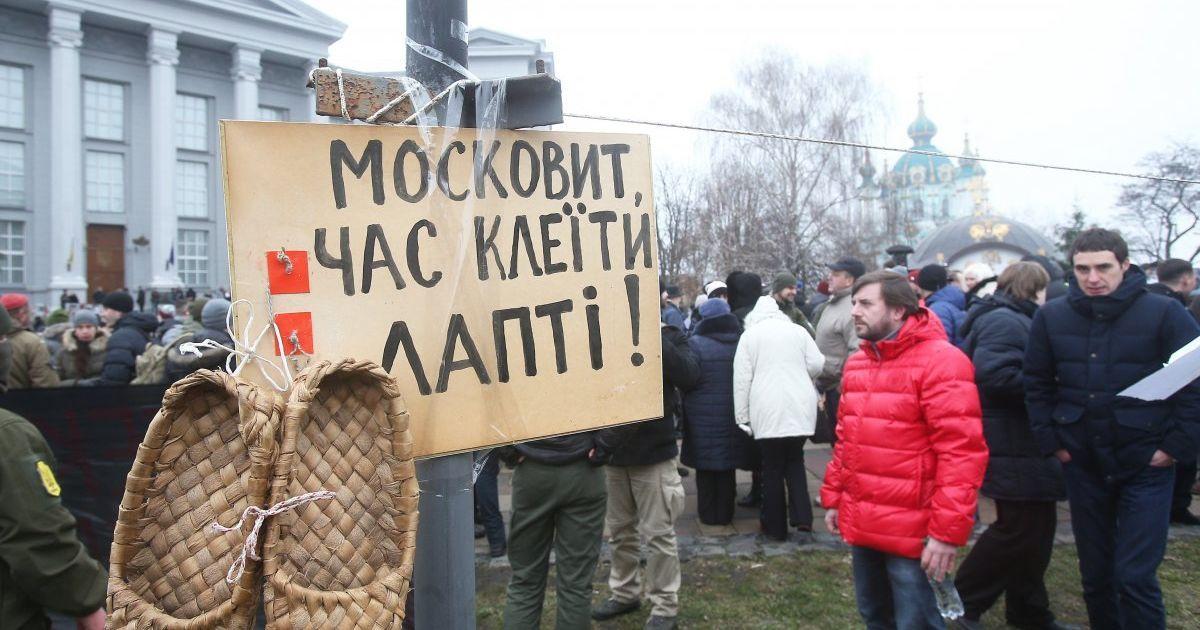 Скандал вокруг Десятинной церкви. Почему УПЦ МП любой ценой строит монастырь и к чему здесь люди Януковича