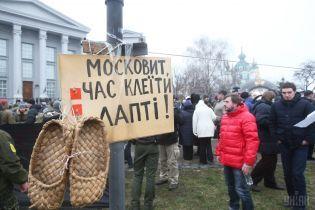 Скандал навколо Десятинної церкви. Чому УПЦ МП будь-якою ціною будує монастир і до чого тут люди Януковича