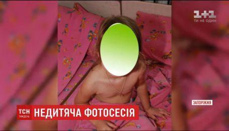 Педофілія чи непрофесіоналізм: на Запоріжжі розгорівся скандал через фотосесію в дитсадку