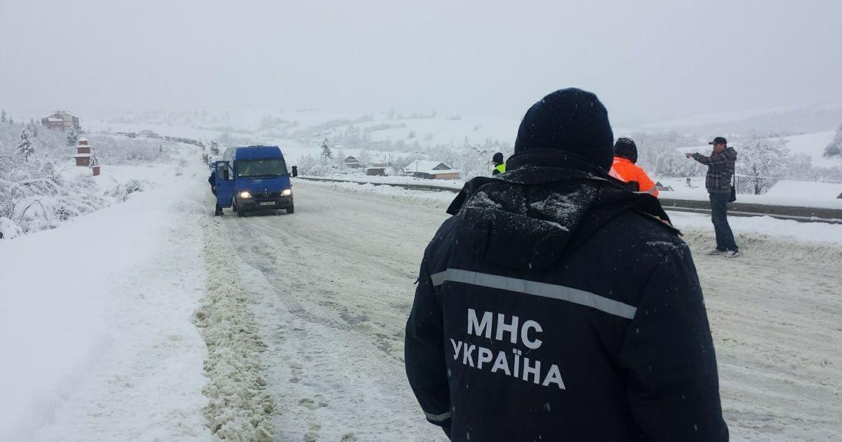 @ Управление ГСЧС Украины во Львовской области