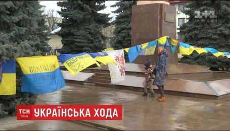 """На Буковине провели акцию """"Большая украинская хода"""""""