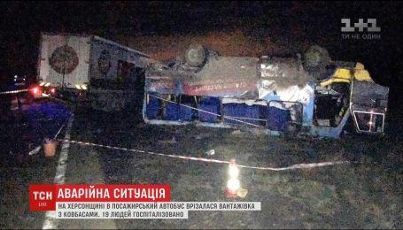 На Херсонщині вантажівка врізалась у пасажирський автобус
