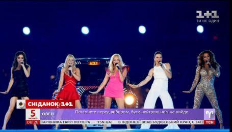 Группа Spice Girls споет на свадьбе принца Гарри и Меган Маркл