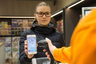 Украинским водителям разрешат показывать права просто со смартфона