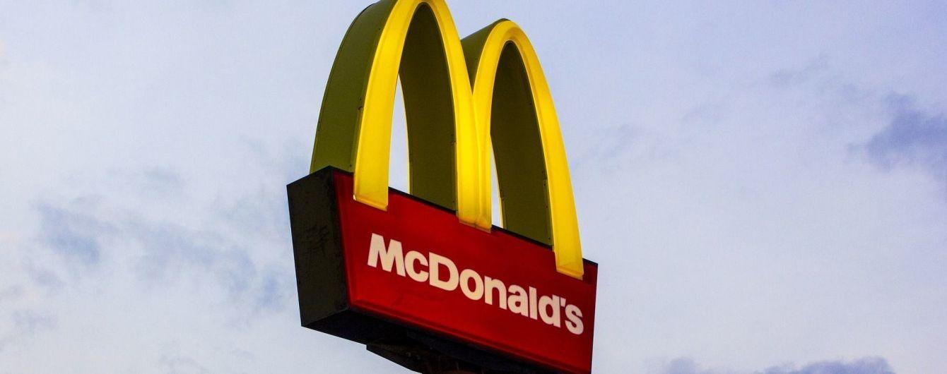 Mcdonald's изменил состав детского меню