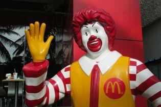 McDonald's здійснив найбільшу покупку за 20 років задля онлайн-експансії