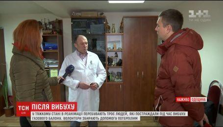 Врачи рассказали о состоянии людей, пострадавших от взрыва в Одесской области
