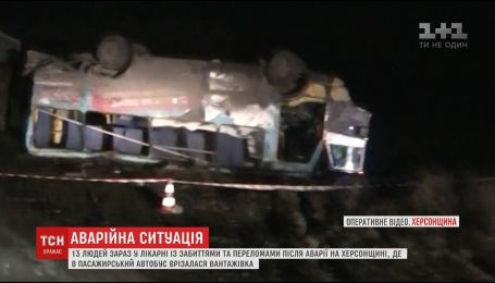 Вантажівка з ковбасами протаранила пасажирський автобус на Херсонщині