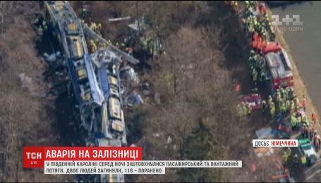 У Сполучених Штатах пасажирський потяг врізався у вантажний, загинули люди