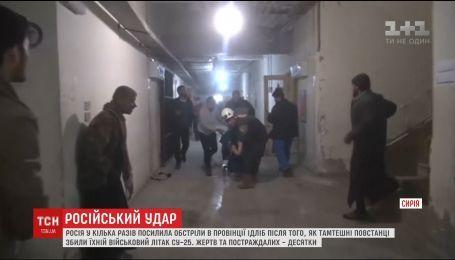Росіяни, попри заяви Путіна про виведення військ, посилили обстріли населення у Сирії