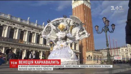 У Венеції розпочався знаменитий карнавал