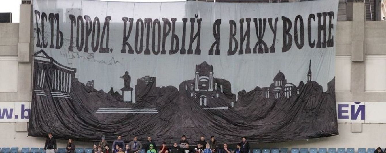 """""""Чорноморець"""" підписав чотирьох новачків"""