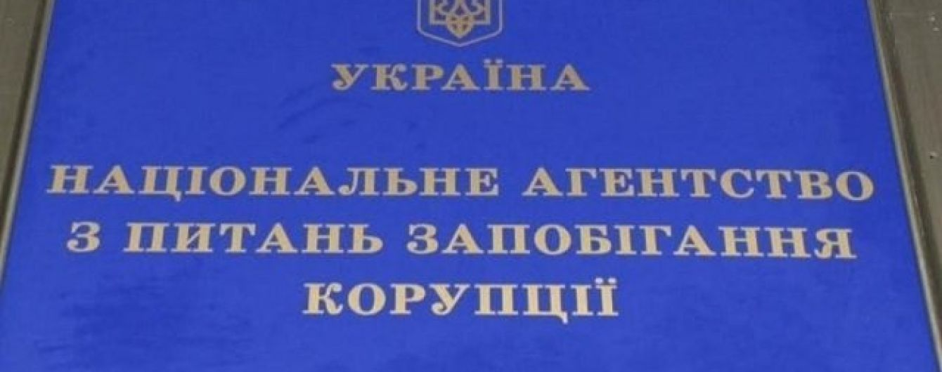 НАЗК знайшло факти правопорушення у звітах двох парламентських партій