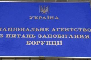 НАПК нашло факты правонарушения в отчетах двух парламентских партий