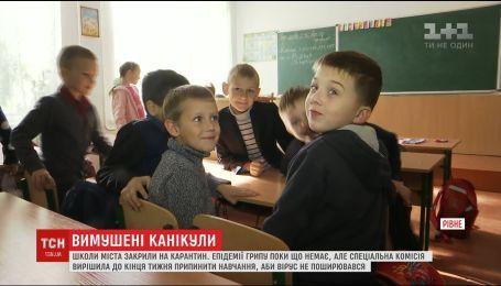 Все школы Ровно закрыли на карантин, чтобы избежать распространения эпидемии