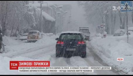 Поваленные деревья и закрытые автомагистрали: вьюга парализовала жизнь в Европе и России