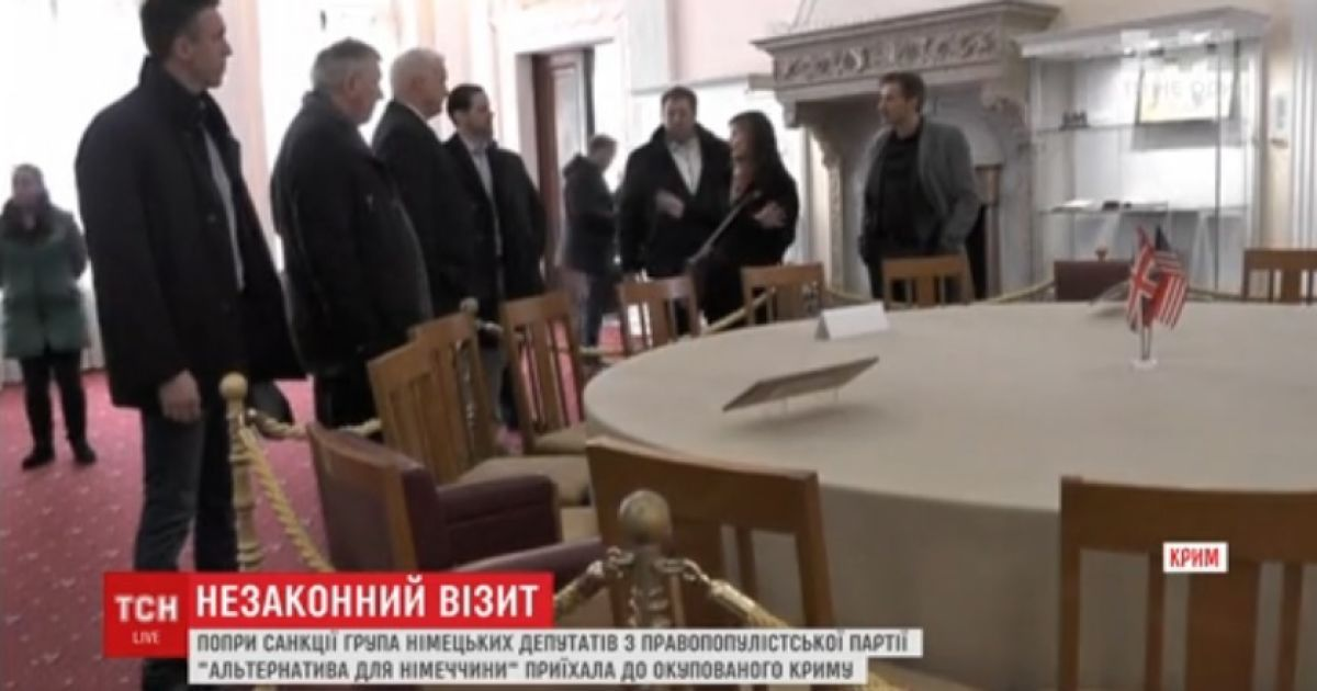 Прокуратура открыла уголовное производство из-за визита немецких депутатов в Крым