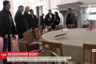 Прокуратура відкрила кримінальне провадження через візит німецьких депутатів до Криму