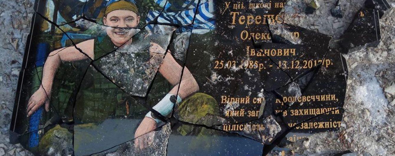 На Сумщині невідомі розбили меморіальну дошку загиблому в АТО військовому