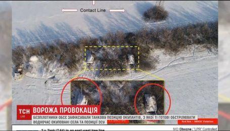 Беспилотники ОБСЕ зафиксировали танковую позицию пророссийских боевиков